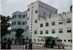 Centro UVM Universidad del Valle de México - Campus Roma Cuauhtémoc - Distrito Federal Distrito Federal