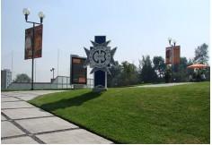 Foto Universidad Anáhuac del Sur Álvaro Obregón