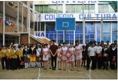 Centro Universidad de la Voz Ciudad de México CDMX - Ciudad de México