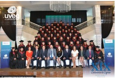 Foto Centro Universidad Virtual del Estado de Guanajuato Irapuato