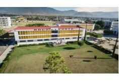Centro URSE Universidad Regional del Sureste - Campus Alemán México